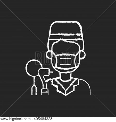 Dentist Chalk White Icon On Black Background. Dental Cavity Care. Professional Medical Assistance. E