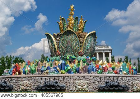 Moscow, Russia - June 7, 2020: Park Vdnh, Exhibition Of Achievements Of National Economy. Fountain O