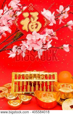Chinese new year ornament--gold ingot and golden abacus,upside chinese calligraphy Translation:good bless for new year,Chinese characters on gold coin translation: good bless for money.