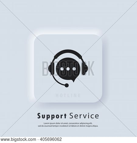 Support Service Icon. Tech Support Icon. Call Center Service. Support Assistant. Operator. Vector. U