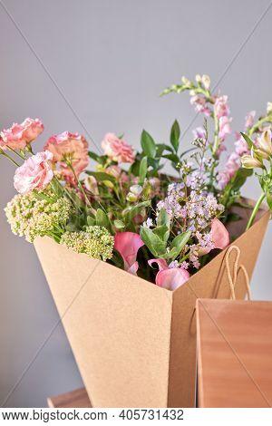 Bouquet 001. Flowers Bunch, Set For Home. Fresh Cut Flowers For Decoration Home. European Floral Sho
