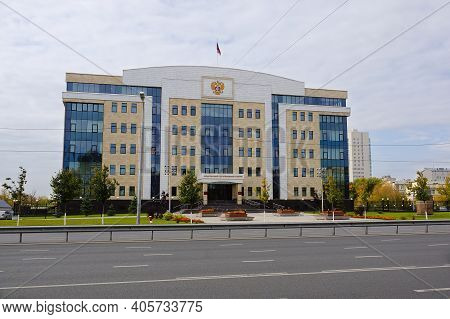 Kazan, Russia - September 8, 2019. The Arbitration Court Of The Volga District. The Main Entrance. D