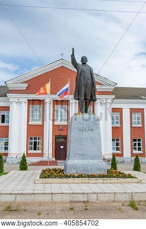 Russia - June 22, 2020. Lenin. Monument To Vladimir Ilyich Lenin. Selizharovo Tver Region Russia.