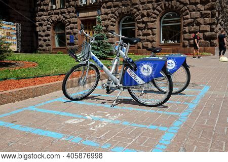 Kyiv, Ukraine - May 26: The Nextbike Parking Place With Bicycles Is Near Kyiv City State Administrat