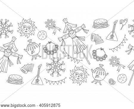 Maslenitsa Background. Pancake Week Elements - Pancake, Samovar, Candy, Balalaika, Sun, Scarecrow Of