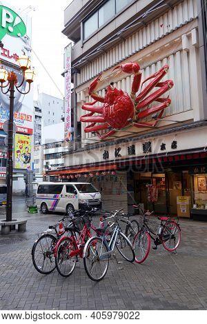 Osaka, Japan - April 20 : Crab Restaurant Logo In Namba Shopping Street Taken On April 20,2015 In Os
