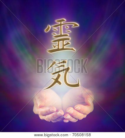 Sending Reiki Healing Symbol