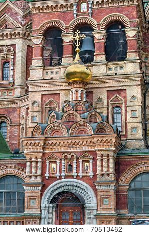 Close Up View Of The Entrance To The Sts Peter And Paul Cathedral, Petergof, St Petersburg, Russia