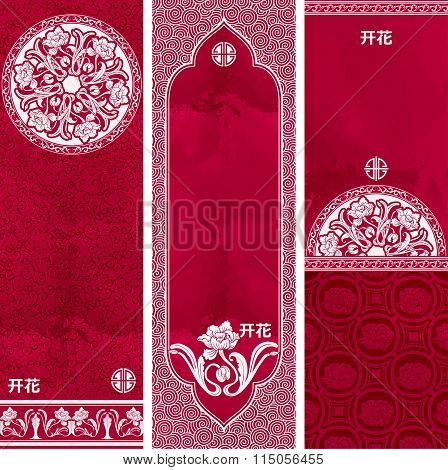Set Of Three Templates Of Vertical Banners With Imitation Of Chinese Painting With Space For Text. H