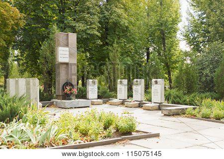 Common Grave Of Soldiers-internationalists. Volgograd, Russia