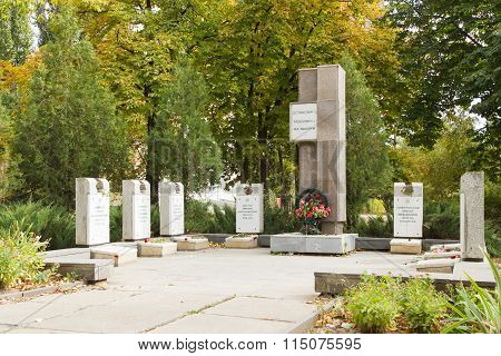 Common Grave Of Soldiers-internationalists. Volgograd, Russia