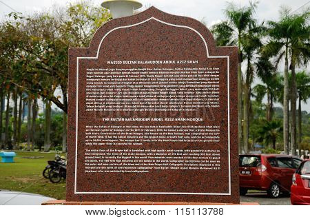 Information stone at Sultan Salahuddin Abdul Aziz Shah Mosque