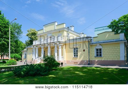 Hunting Lodge, Gomel, Belarus