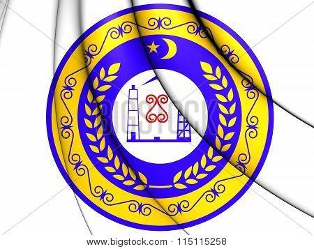 Chechen Republic Coat Of Arms, Russia.