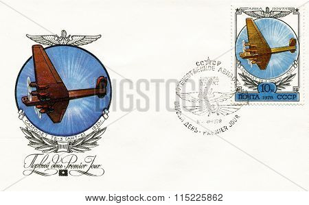 Soviet Retro Aviation. Fdc Ussr 1978