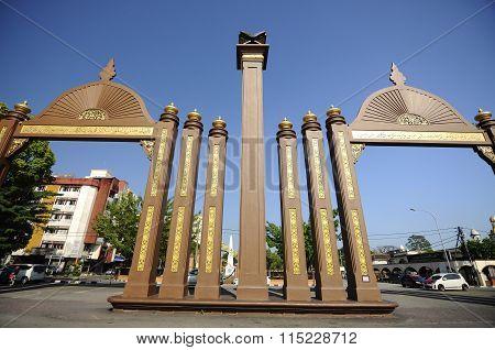 Archway of Kota Sultan Ismail Petra in Kota Bharu, Kelantan, Malaysia.