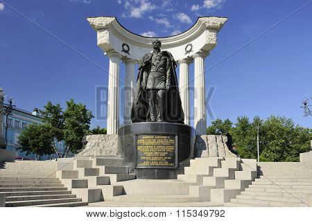 Monument to Russian Emperor Alexander II the Liberator, Moscow