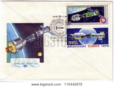 Russia - Circa 1975: Postage Stamps  Special Postal Cancellation  And Envelope Printed By Ussr Devot