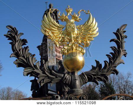 Empress Catherine. Monument in Krasnodar