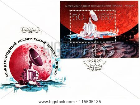 Studies Of The Planet Mars. The Fdc Of The Ussr, 1989