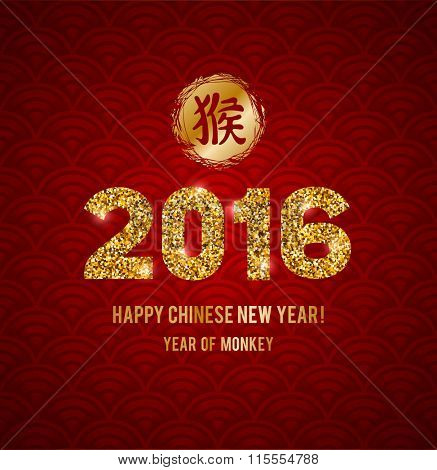 Chinese New Year festive vector card Design with golden glitter texture and seigaiha pattern on background (Chinese Translation: hieroglyph monkey).