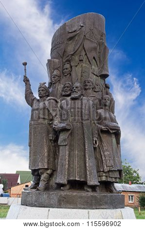 Statue of participants of Agreement (year 1954) in Pereyaslav-Khmelnytsky Ukraine poster