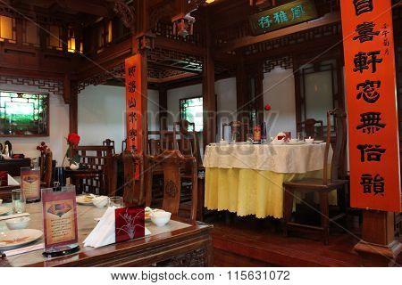 chinese style restaurant
