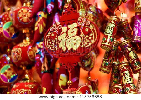Chinese red decorations