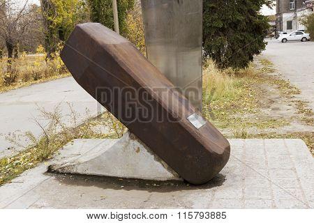 A Ton Of Steel. Volgograd, Russia