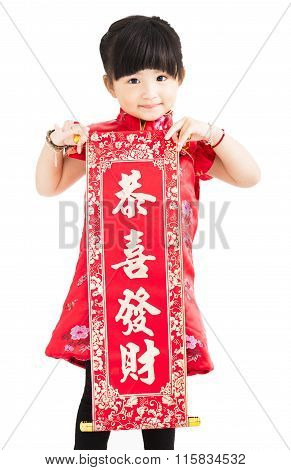 Little Girl Showing Spring Festival Couplets For New Year