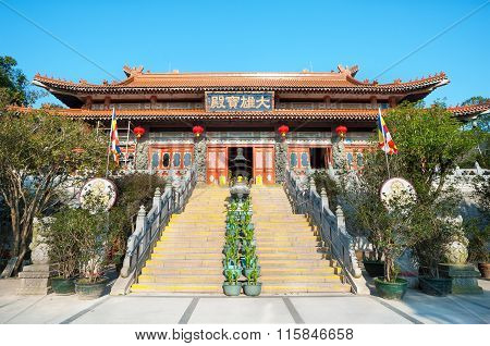Main Hall Of Po Lin Monastery, Lantau, Hong Kong