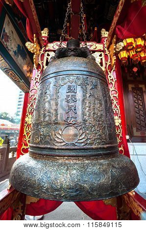 Large Bronze Bell At Wong Tai Sin Temple, Hong Kong