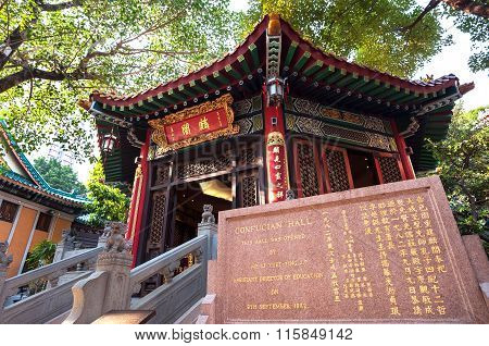 Confucian Hall At Hong Kong's Sik Sik Yuen Wong Tai Sin Temple