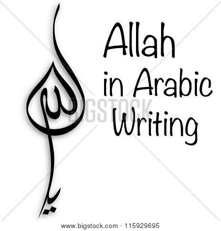 Allah in Arabic writing