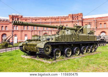 Self-propelled Gun 2S5