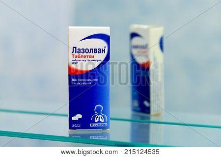 Lasolvan Ambroxol Is A Secretolytic Agent