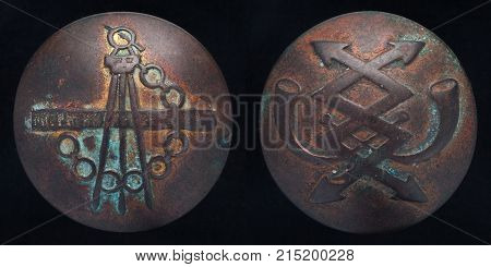 Russian Empire - 1900-1917: Original antique bronze buttons from civil uniforms of different departments: land surveying agency with astrolabe, devider tool and chain; postal and telegraphic agency with lightning and horns
