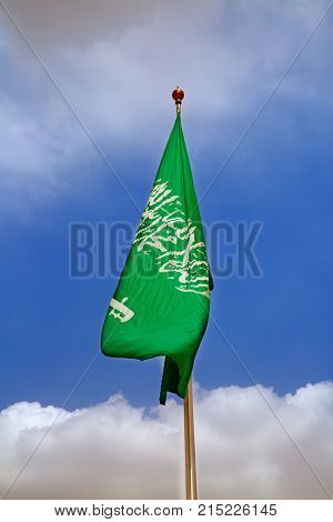 Saudi Arabia flag over Al Masmak fort in the Riyadh city, Saudi Arabia