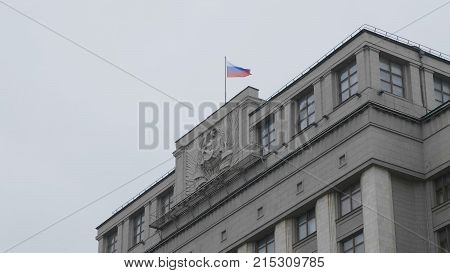 Facade of the State Duma Parliament building of Russian Federation landmark in central Moscow.