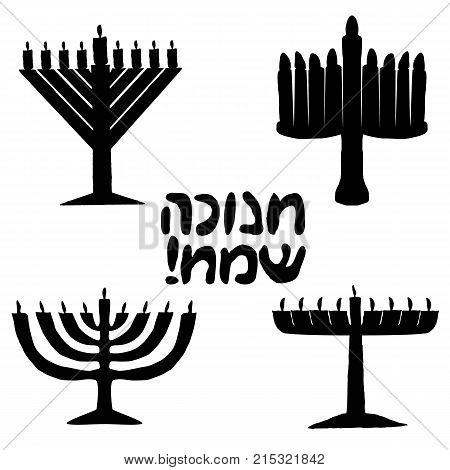 Black silhouette of Chanukiah set. Jewish holiday of Hanukkah. inscription in Hebrew Hanukkah Sameah in the translation Happy Chanukah. Vector illustration on isolated background