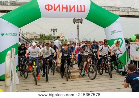 Sportsmen Race On Bicycles. Tyumen. Russia