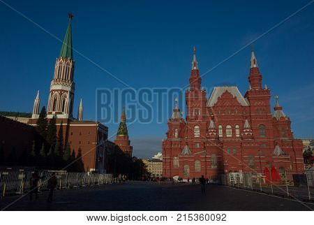 November 13 2017 Moscow Russia. Passers-by on Red Square in Moscow.