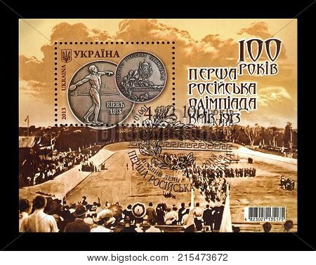UKRAINE, KIEV - CIRCA 2013: canceled stamp printed in Ukraine shows 100th anniversary of the 1st Russian Olympiad in Kiev in 1913, circa 2013