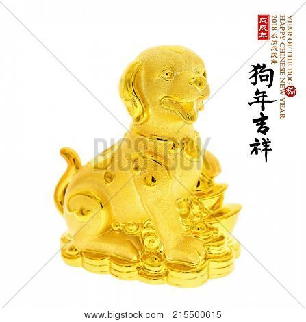Chinese new year decoration:golden dog statue,translation of calligraphy: good Fortune for year of the dog,red stamp: year of the dog