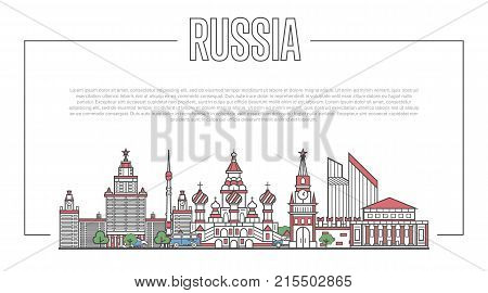 Russia landmark panorama with famous modern and ancient architecture in trendy linear style. Moscow city national landmarks on white background. Russian traveling and journey vector concept.