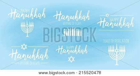 Vector illustration set of Happy Hanukkah. Lettering text sign isolated on blue background. Judaism symbol. Hanukkah logo for greeting card template