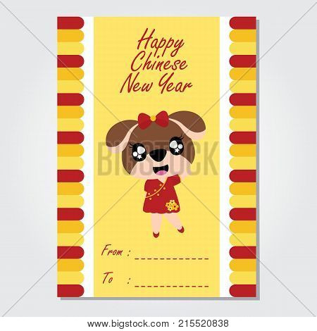 Cute Puppy Is Happy For Chinese New Year Vector Cartoon Illustration Greeting Card Design