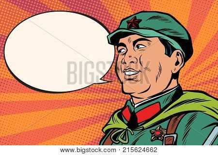 The Chinese Communist worker. Pop art retro vector illustration
