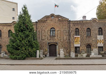 SOFIA, BULGARIA -NOVEMBER 12, 2017: Entrance of National Archeology Museum in city of Sofia, Bulgaria