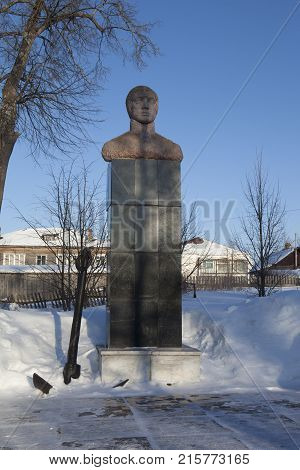 Totma, Vologda region, Russia - March 30, 2013: Bust of Lump, a researcher in Alaska and Northern California